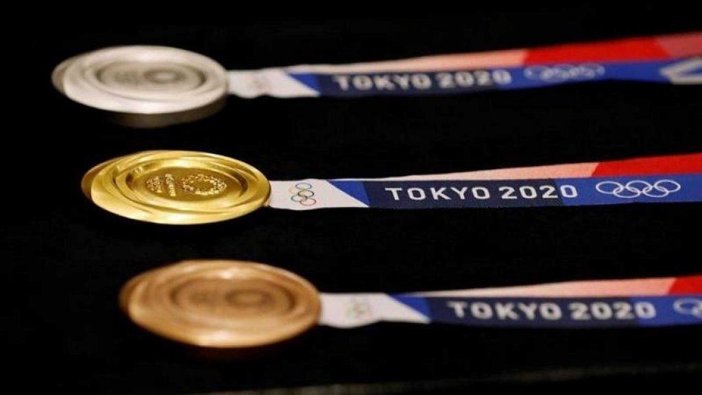 medallas tokio españa